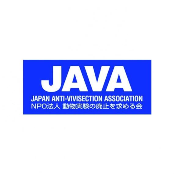 FFA member organization JAVA